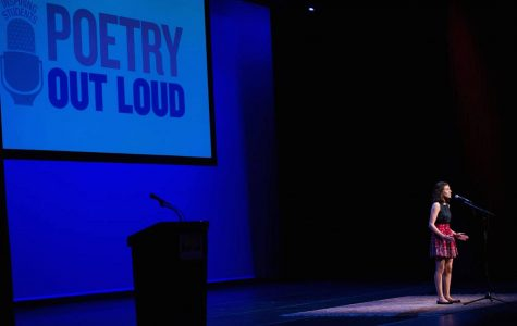 Looking in: Poetry Out Loud